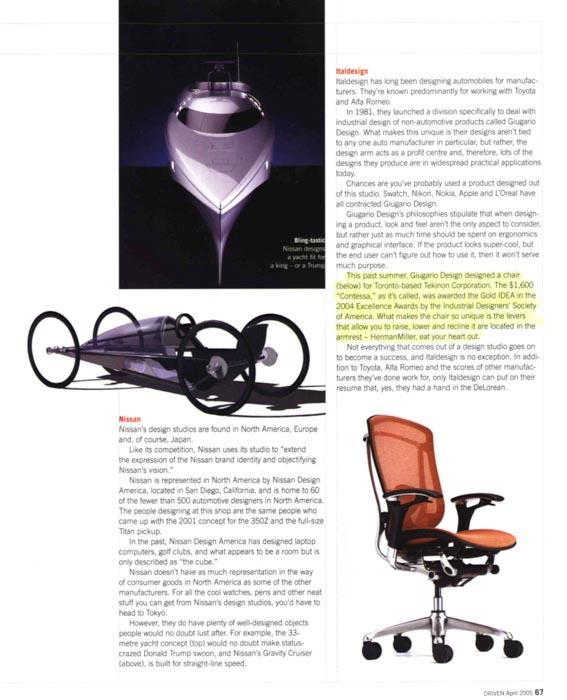 teknion contessa chair press hit in driven